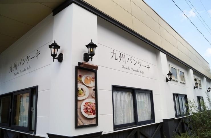 """元寿司屋・村岡浩司が生み出した大人気「九州パンケーキ」に迫る。使うだけで繁盛する""""魔法の粉""""とは 3番目の画像"""