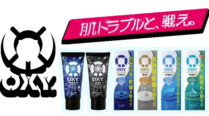 """""""洗顔""""はビジネスマンの新たな嗜みへ。人気の洗顔フォームはどれだ? トップ5をご紹介! 3番目の画像"""
