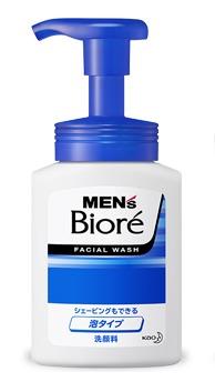 """""""洗顔""""はビジネスマンの新たな嗜みへ。人気の洗顔フォームはどれだ? トップ5をご紹介! 6番目の画像"""