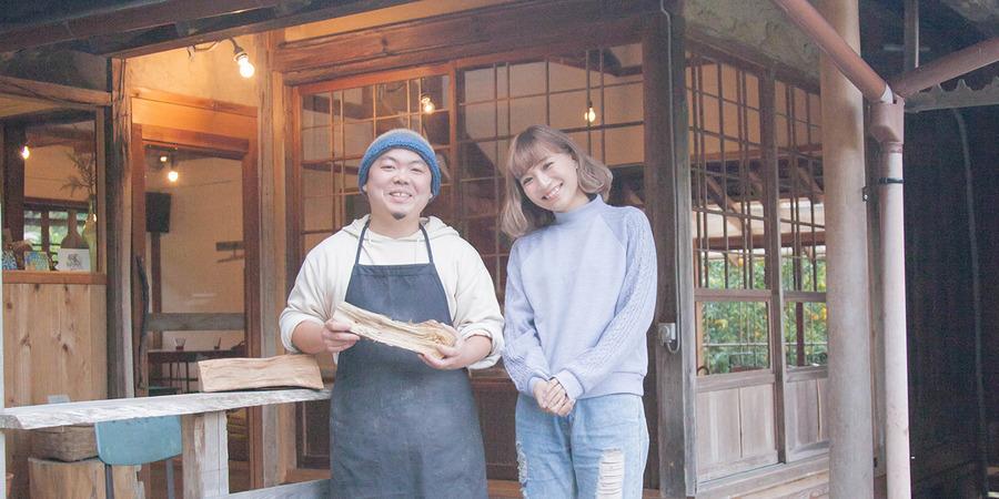 やりたいことを追求するため「縮小主義」をお試し中:大阪生まれのピザ職人が「徳島で店を開いた理由」 1番目の画像