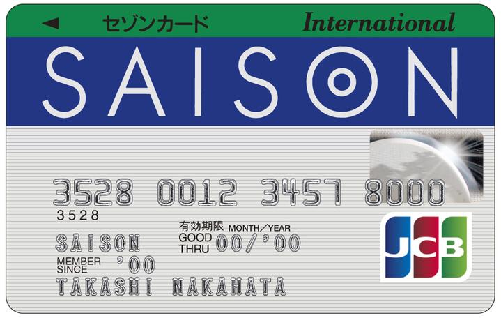 """クレジットカードを""""初めて""""持つ人へ。自信を持っておすすめできるのはこのカードだ! 4番目の画像"""
