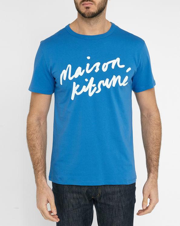 """夏でもクールに決めろ! メンズに人気の""""Tシャツ""""を着こなして、一気に夏の主役に躍り出る。 4番目の画像"""