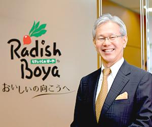 らでぃっしゅぼーや社長・国枝俊成の「野菜宅配ビジネス」新戦略:ドコモと有機野菜のシナジーとは? 3番目の画像