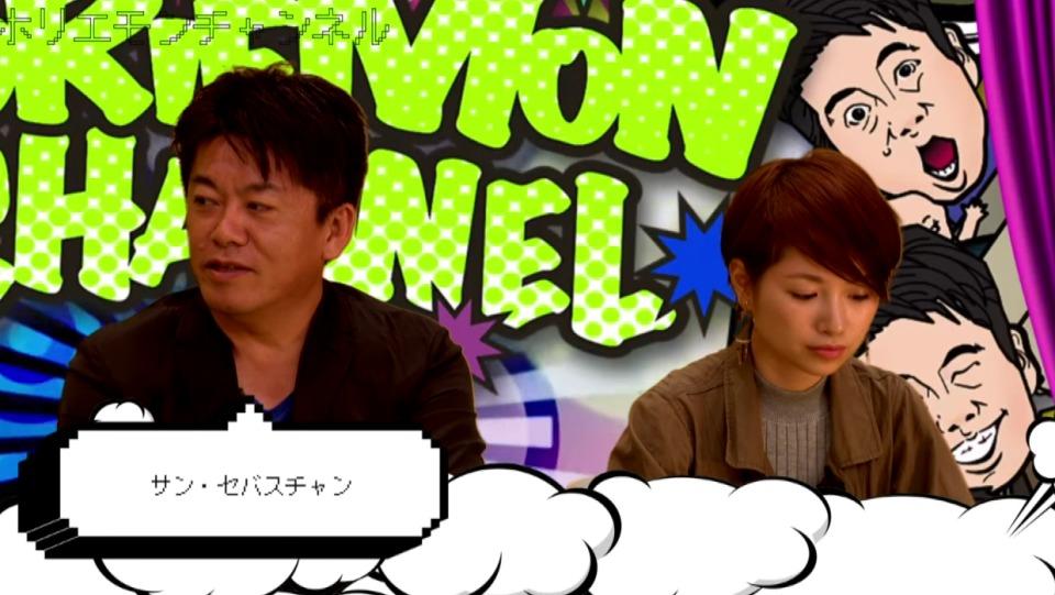 ビジネスするなら東京or地方? ホリエモン「ぶっちゃけ、そんなこと気にしなくてよくない?」 4番目の画像