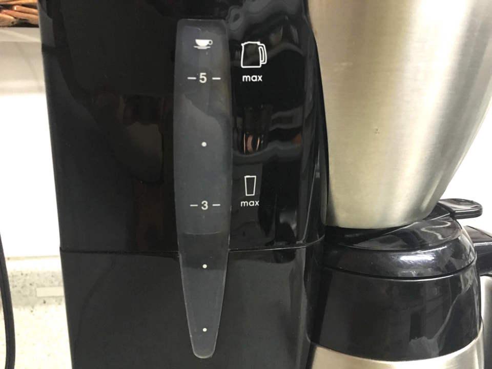 """""""コーヒーメーカー""""で手軽に本格アイスコーヒー! 自宅で叶えるカフェの味 6番目の画像"""