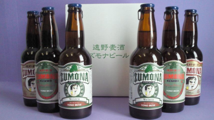 """個性豊かでおいしい! お取り寄せ""""地ビール""""で叶える日本一周の旅 3番目の画像"""