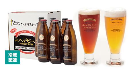 """個性豊かでおいしい! お取り寄せ""""地ビール""""で叶える日本一周の旅 13番目の画像"""
