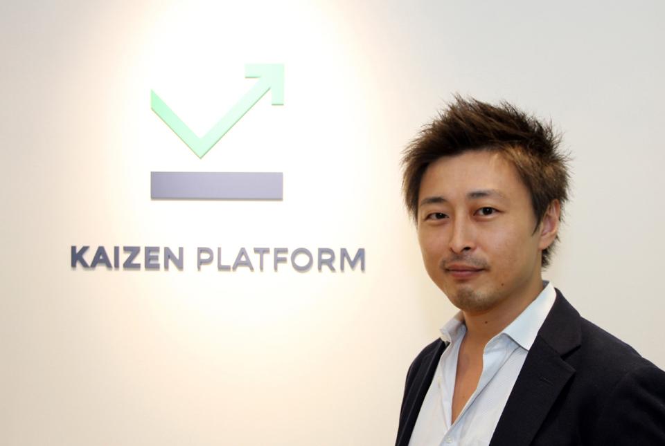 元リクルート最年少執行役員 Kaizen須藤氏が語る「次の10年で活躍するために不可欠なスキル」 1番目の画像