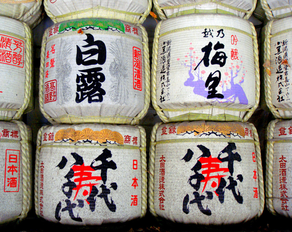 """蔵の全壊から「日本一美味しい日本酒」へ:""""新澤醸造店""""が紡ぐ、伝統の140年間と復興の5年間 1番目の画像"""