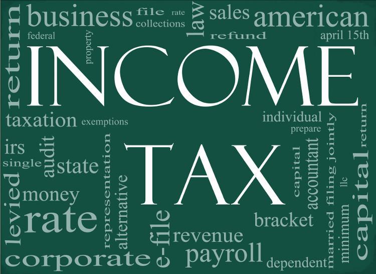 所得税って年収の何%? いくら税金取られるの? 1番目の画像