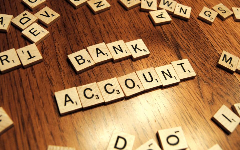 複数の銀行口座を持つメリットとは? 貯金を無理なく増やすためのコツを紹介! 1番目の画像