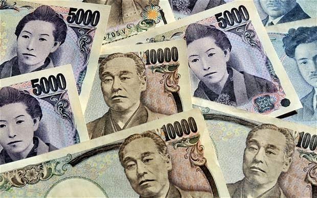 """1,000兆円を超える世界No.1の国債大国""""日本"""":そんな日本の裏の顔とは? 1番目の画像"""