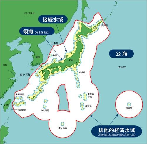 """ニュースでよく聞く「排他的経済水域(EEZ)」ってなに?:今こそ知っておきたい""""日本の領土問題"""" 4番目の画像"""
