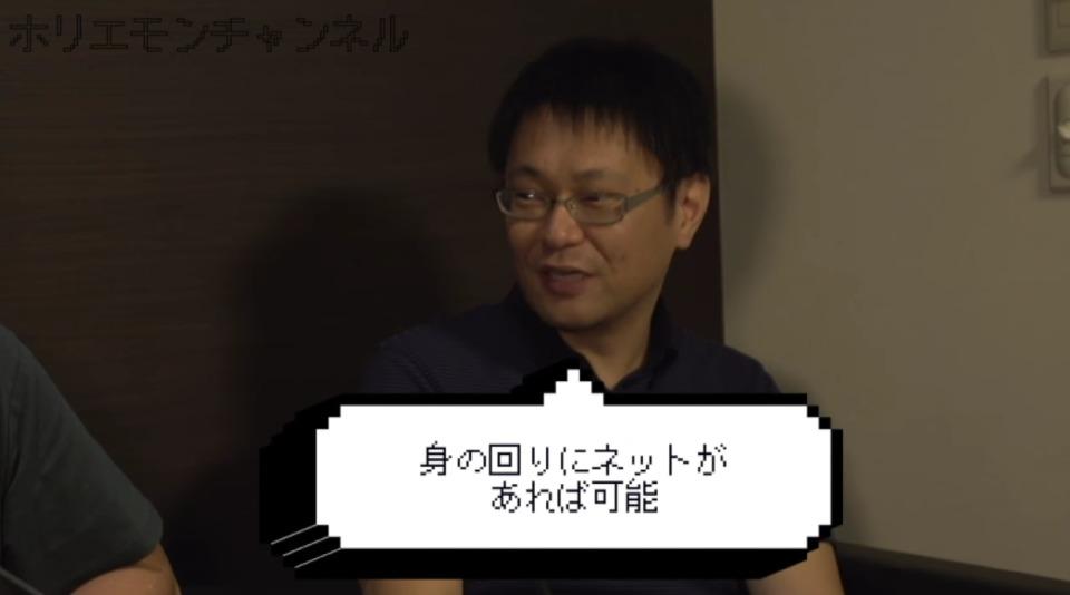 """機械翻訳が進化しても""""外国語を学ぶ価値""""はあるのか? ホリエモンが意外な回答! 4番目の画像"""
