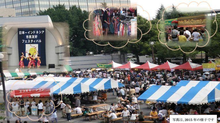 グルメフェスとの違いは何!? 年内開催おすすめ「国際フェスティバル」の起源を調査 5番目の画像