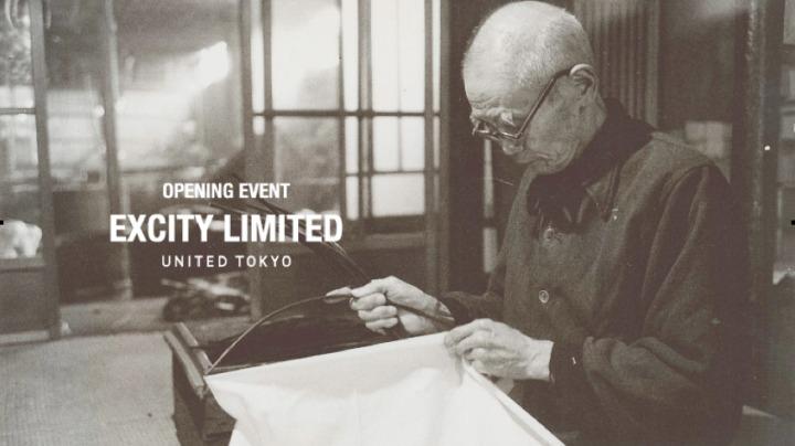 """原価率50%以上の国産ブランド""""UNITED TOKYO"""":時代はファッションも「地産地消」へ 2番目の画像"""