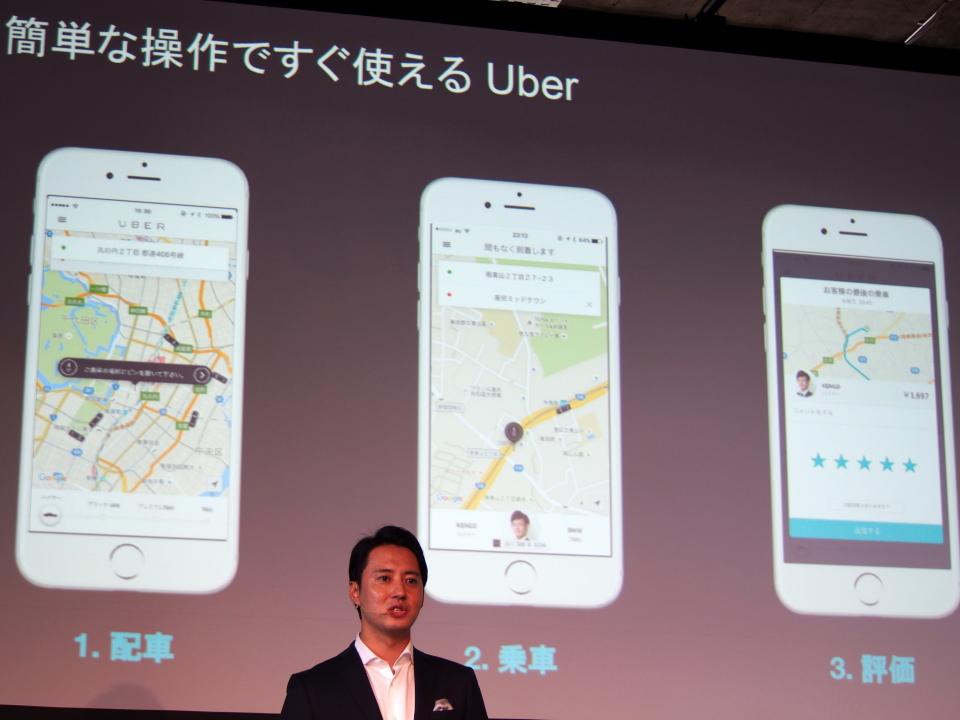 """フードデリバリーに新たな刺客:ハイヤー配車に続く「UberEATS」の""""プレミアム路線""""とは? 2番目の画像"""