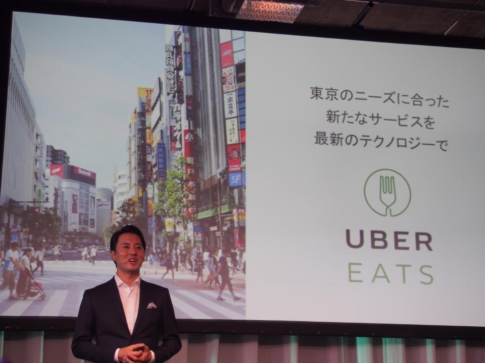 """フードデリバリーに新たな刺客:ハイヤー配車に続く「UberEATS」の""""プレミアム路線""""とは? 3番目の画像"""