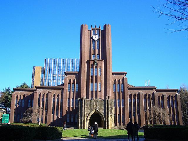"THE世界大学ランキング2016年版 世界との比較で見えてくる、日本の大学の""今後""とは? 4番目の画像"