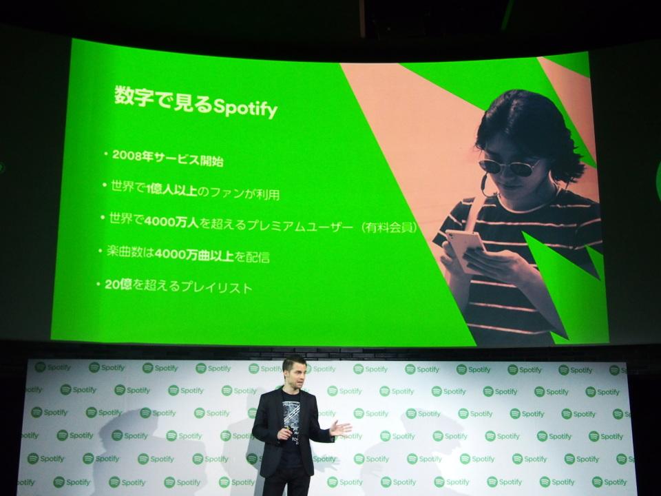 1年遅れをどう取り戻す?:音楽ストリーミングサービス「Spotify」がようやく日本上陸 2番目の画像