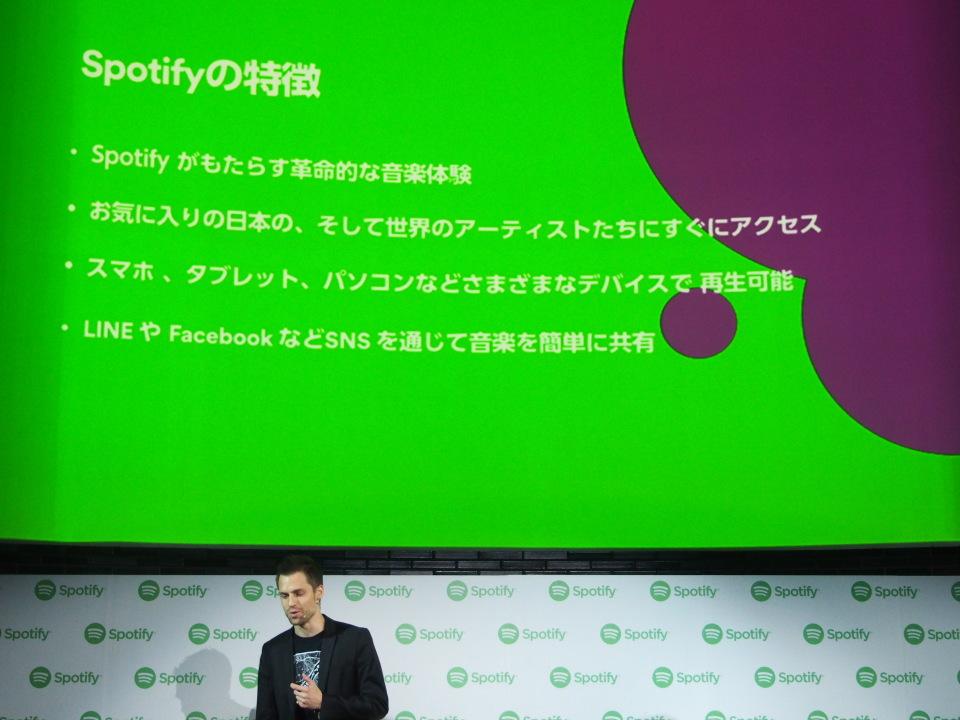 1年遅れをどう取り戻す?:音楽ストリーミングサービス「Spotify」がようやく日本上陸 5番目の画像