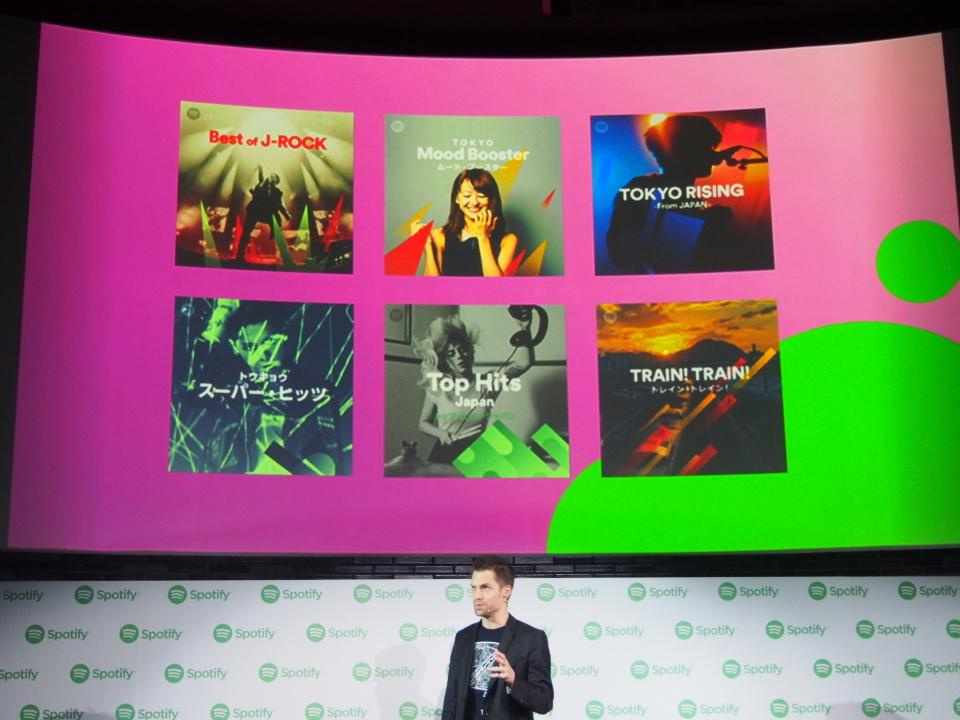 1年遅れをどう取り戻す?:音楽ストリーミングサービス「Spotify」がようやく日本上陸 6番目の画像