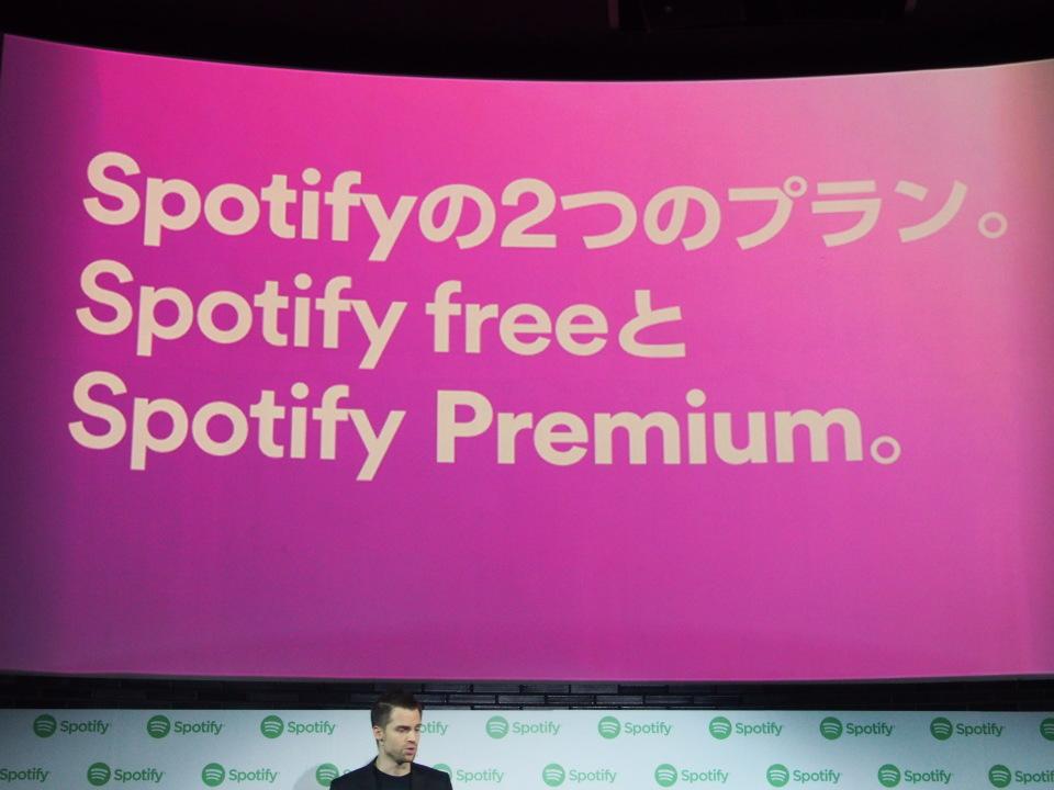 1年遅れをどう取り戻す?:音楽ストリーミングサービス「Spotify」がようやく日本上陸 7番目の画像