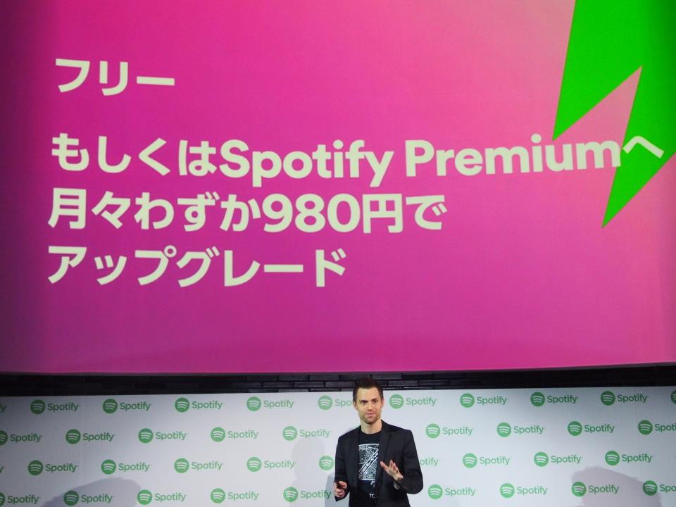 1年遅れをどう取り戻す?:音楽ストリーミングサービス「Spotify」がようやく日本上陸 9番目の画像