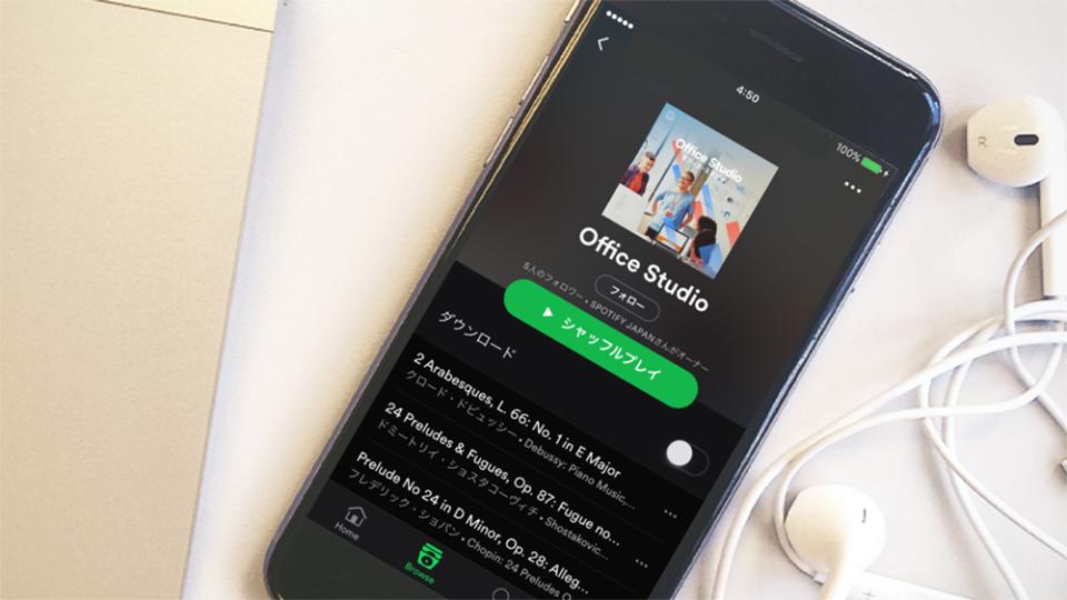 1年遅れをどう取り戻す?:音楽ストリーミングサービス「Spotify」がようやく日本上陸 1番目の画像