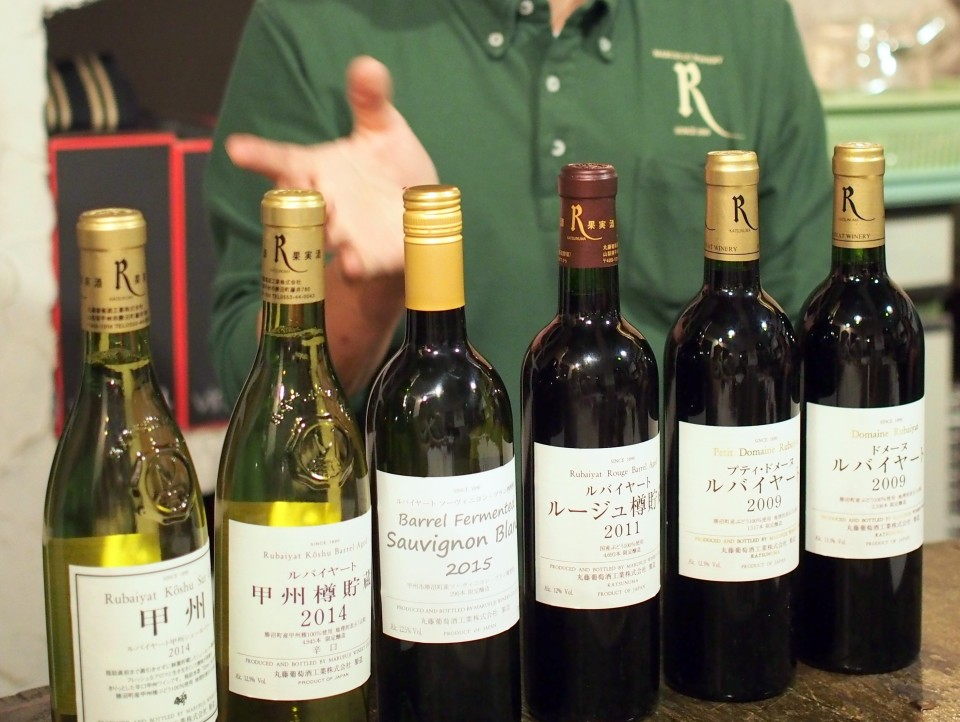 """酒類の消費量は20年前の約15%減:""""酒離れ""""が進むいま「日本ワイン」の販売量が増えるワケ 1番目の画像"""
