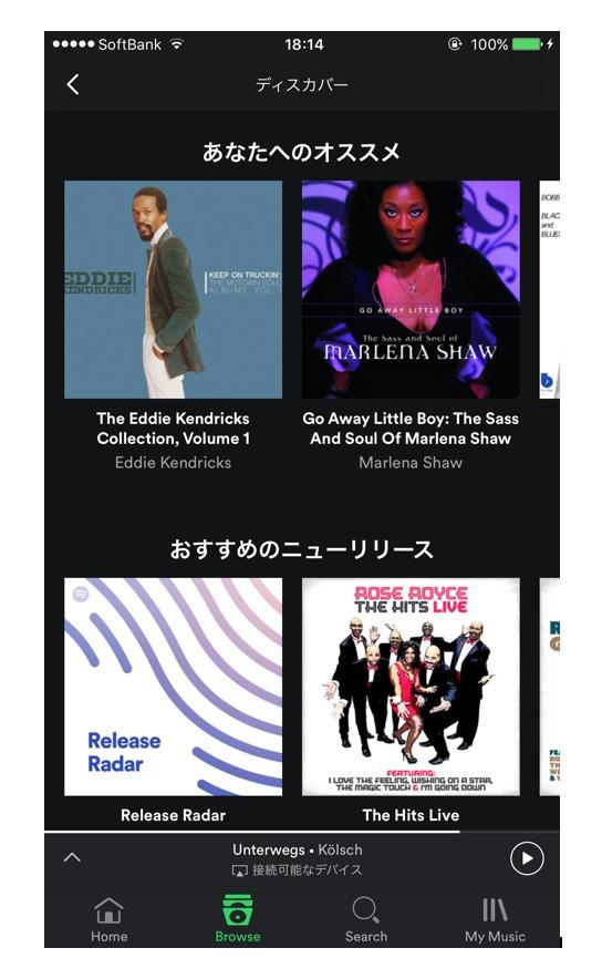 待望の日本上陸:新感覚音楽ストリーミングサービス「Spotify」全力レビュー 4番目の画像