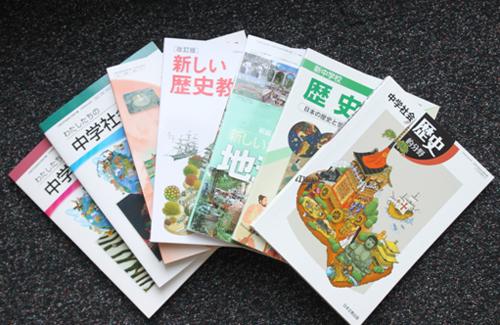 """歴史の教科書から消えた""""○○時代"""":あなたの古い日本史知識をバージョンアップ! 2番目の画像"""
