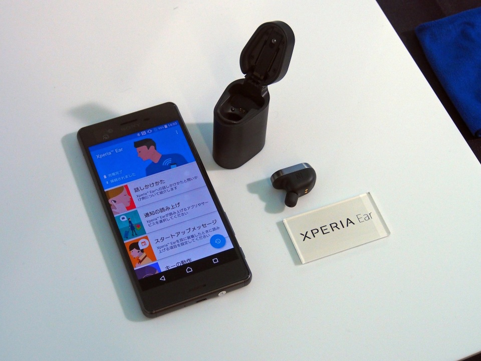 """""""いつも耳元にいてくれる""""音声アシスタント:「Xperia Ear」が示すスマホのミライ 3番目の画像"""