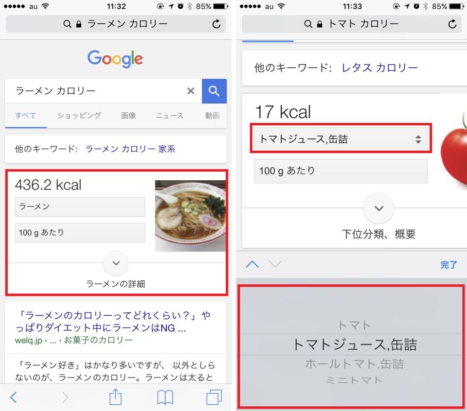 20代新人ビジネスマンの必須テク:オン/オフ問わず「使えるGoogle検索」 7番目の画像