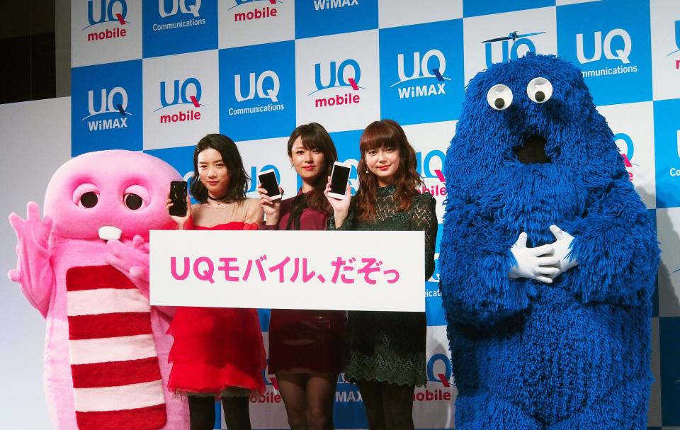 """「UQ mobile」が""""本気、だぞっ""""! 端末ラインナップを大幅強化&5分かけ放題プランも登場 1番目の画像"""