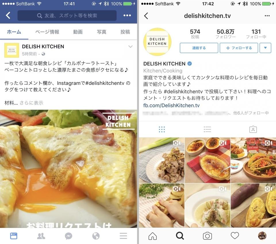 料理動画メディアの再生回数は200億回超え! いま知るべき「分散型メディア」のカラクリ 7番目の画像