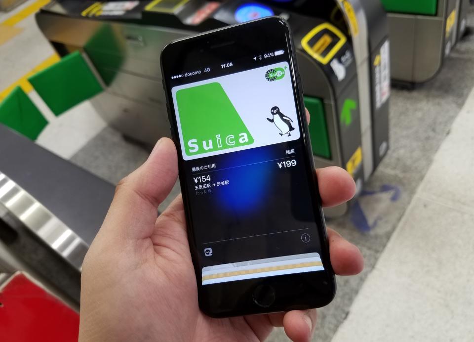 Apple Pay使ってわかったメリット・デメリット全部:今後の改善点はどこにある? 1番目の画像