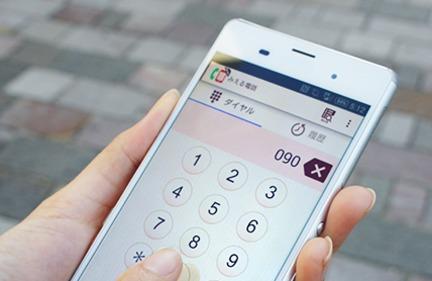 最新技術で実用化へ:「どこでもドア」「みえる電話」さらにドローンを使った新ビジネスがスタート 1番目の画像