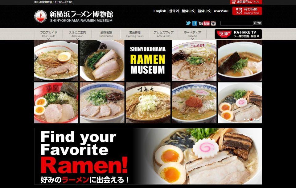 ミシュラン獲得の有名店も海外に出店:日本の国民食「ラーメン」ブームの現状は? 3番目の画像
