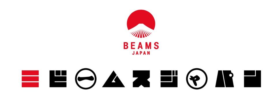 「匠」から「オタク」まで! 40thで加速するBEAMS JAPAN PROJECTに迫る 1番目の画像