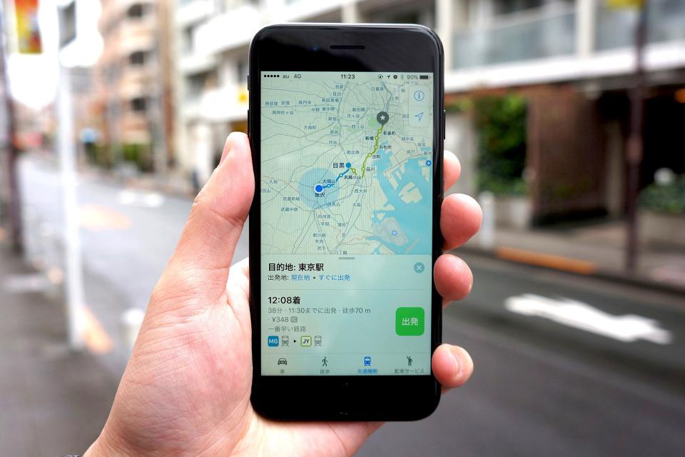 電車・バスを使った経路検索に対応:iOS 10.1で「マップ」はどのように生まれ変わったのか 1番目の画像