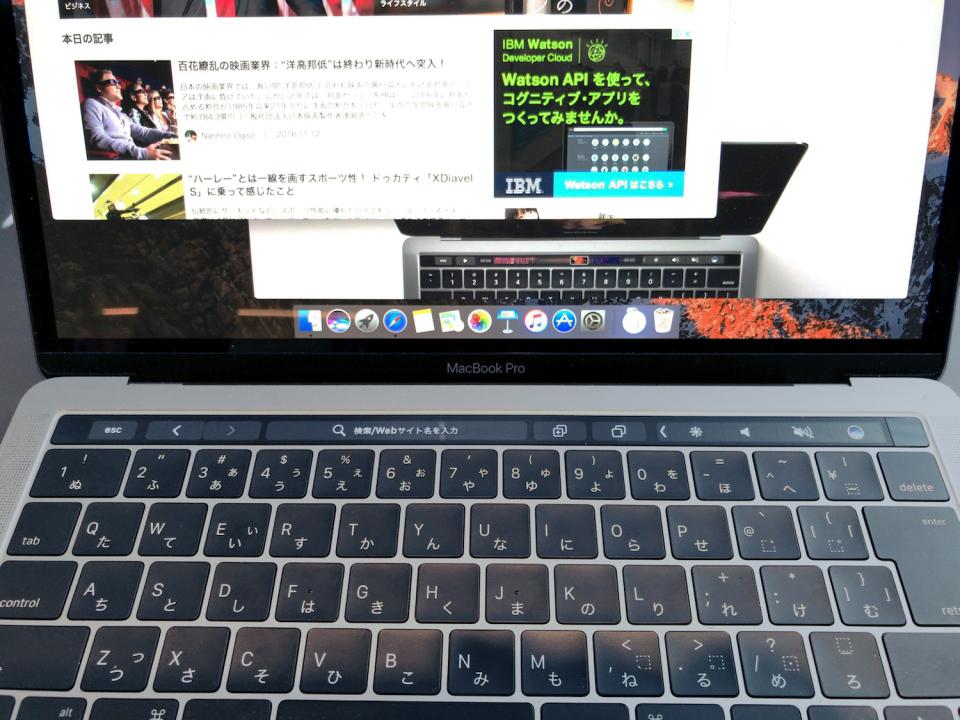 """【動画】新MacBook Proの挑戦:""""Touch Bar""""の使い心地を徹底レビュー 4番目の画像"""