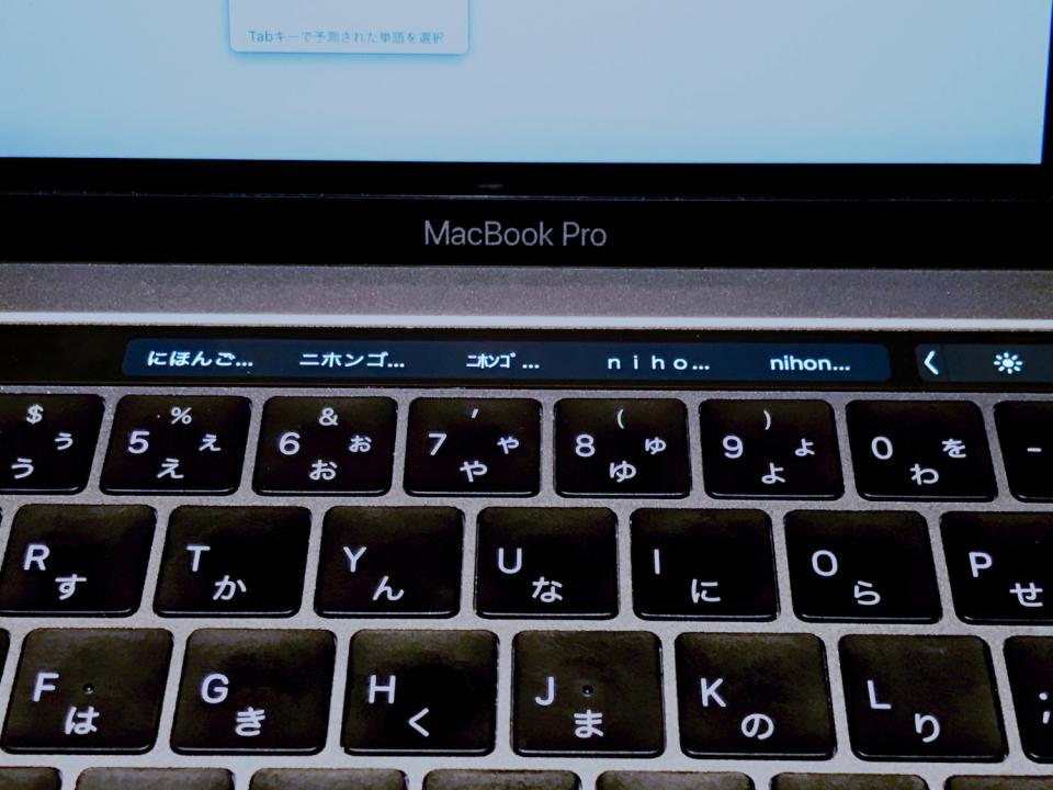 """【動画】新MacBook Proの挑戦:""""Touch Bar""""の使い心地を徹底レビュー 6番目の画像"""
