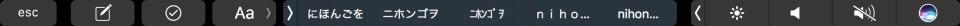 """【動画】新MacBook Proの挑戦:""""Touch Bar""""の使い心地を徹底レビュー 7番目の画像"""