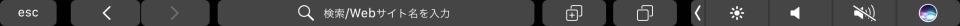 """【動画】新MacBook Proの挑戦:""""Touch Bar""""の使い心地を徹底レビュー 5番目の画像"""