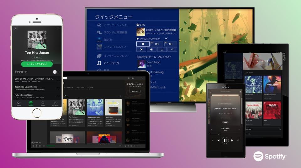 Spotifyが一般公開を開始:パートナー企業と歩む日本市場の拡大戦略に勝機はあるか 1番目の画像