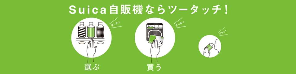 訪日外国人も虜に! 便利過ぎる日本の自動販売機:各社個性を強めるビジネス戦略まとめ 4番目の画像