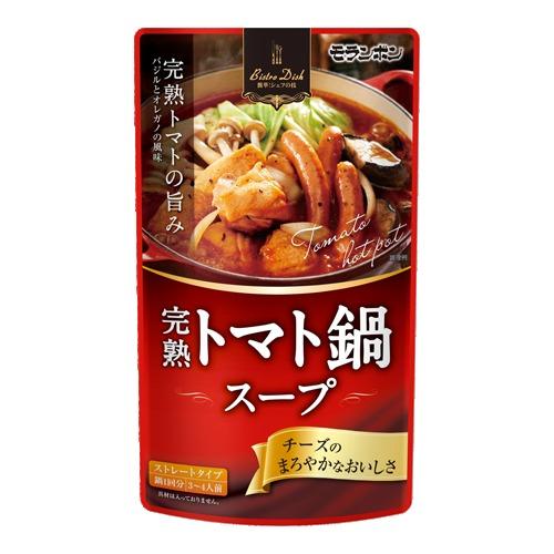 鍋の季節がやって来た! 成長を続ける「鍋つゆ市場」:鍋パにオススメ厳選鍋つゆBEST5 5番目の画像