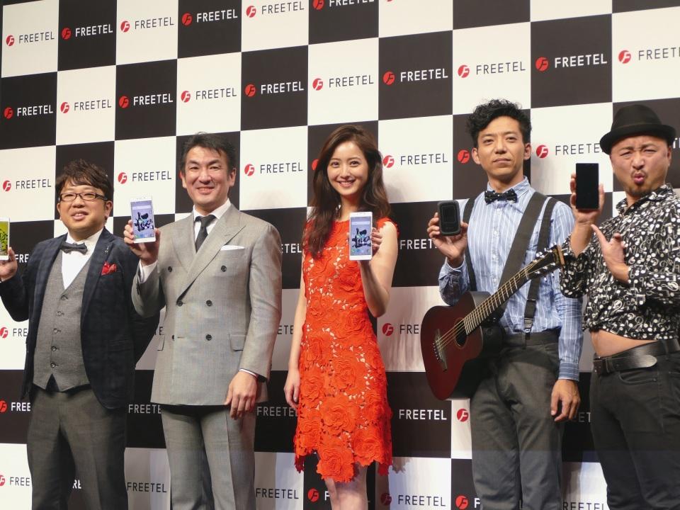 南米チリでシェアNO.1を獲得した日本のMVNOブランド「FREETEL」を知る 1番目の画像