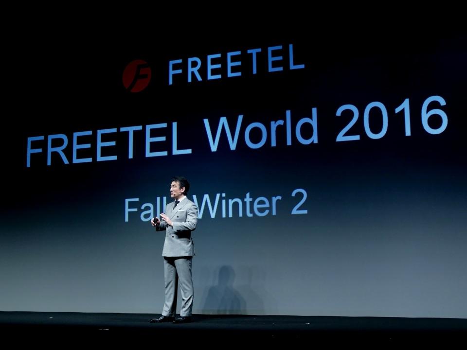 南米チリでシェアNO.1を獲得した日本のMVNOブランド「FREETEL」を知る 2番目の画像